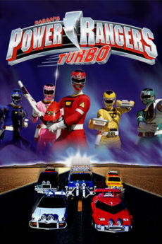 1996 - Power Rangers Turbo