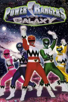 Power Ranger Lost Galaxy Thumb
