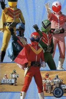 Siêu nhân Himitsu Sentai Goranger