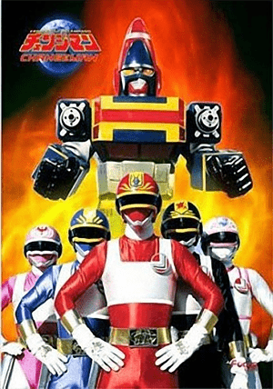 Dengeki Sentai Changeman - Chiến đội Earth Force