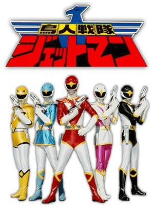 Choujin Sentai Jetman - Chiến độ Người chim Jetman