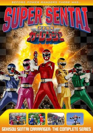 Gekisou Sentai Carranger - Chiến đội Xe đua Carranger