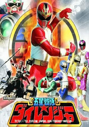 Gosei Sentai Dairanger - Chiến đội Ngũ tinh Dairanger