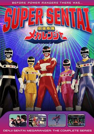 Chiến Đội Điện Tử - Denji Sentai Megaranger