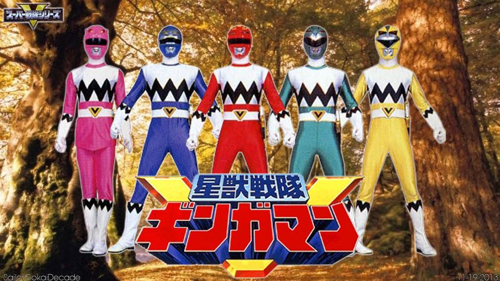 1998 - SS 22 - Seijuu Sentai Gingaman 1