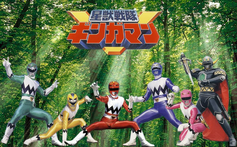 1998 - SS 22 - Seijuu Sentai Gingaman 3