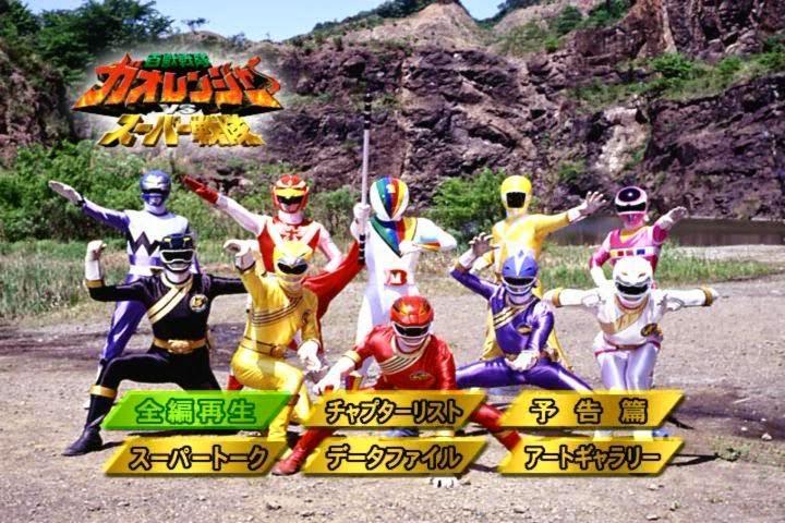 The Movie: Hyakujuu Sentai Gaoranger Vs Super Sentai
