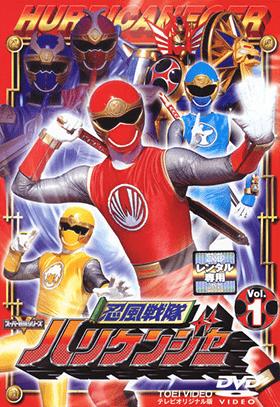 Ninpuu Sentai Hurricaneger - Chiến đội Nhẫn phong Hurricaneger