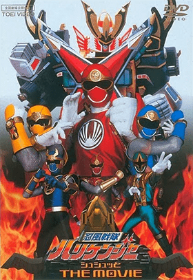 The Movie Ninpu Sentai Hurricaneger - Shushuuto