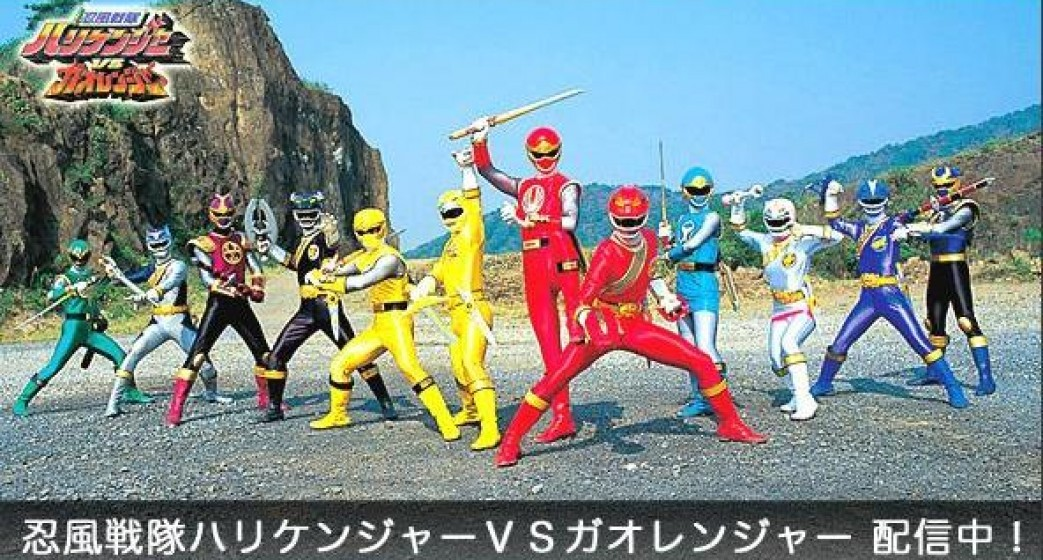 The Movie: Ninpuu Sentai Hurricaneger vs Gaoranger