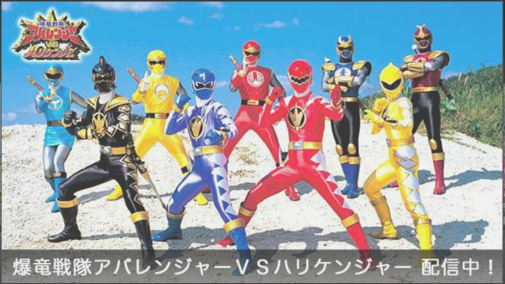The Movie: Bakuryuu Sentai Abaranger vs Hurricaneger