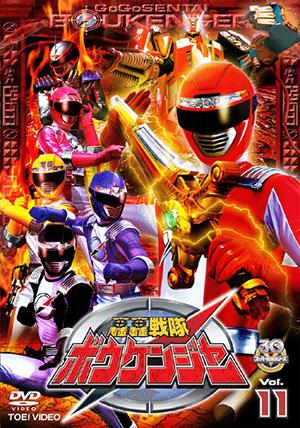 GoGo Sentai Boukenger - Chiến đội Phiêu lưu Boukenger