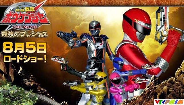 Gougou Sentai Boukenger The Movie: Báu Vật Tối Thượng