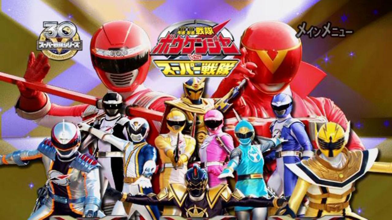 The Movie: GoGo Sentai Boukenger vs Super Sentai