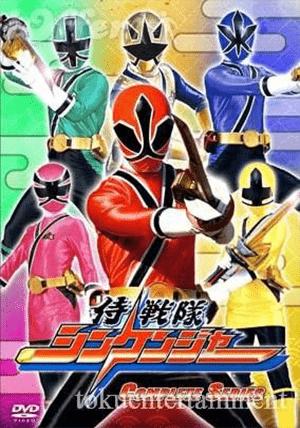 Samurai Sentai Shinkenger - Chiến đội Samurai Shinkenger