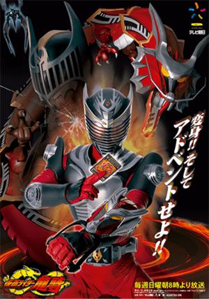 Rider Time - Kamen Rider Ryuki
