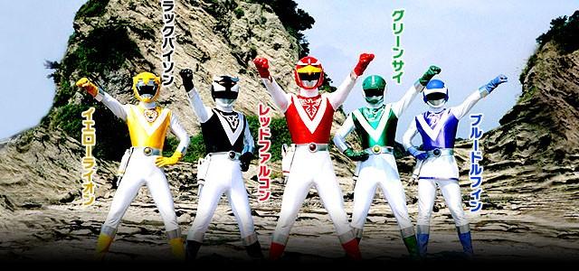 Choujuu Sentai Liveman - Chiến đội Siêu thú Liveman