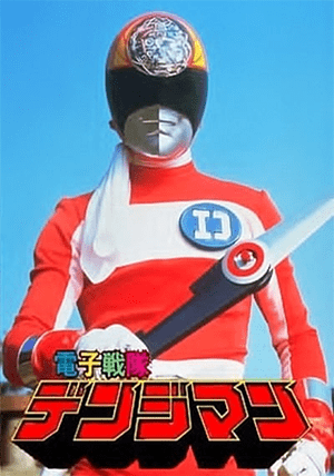 Denshi Sentai Denziman - The Movie