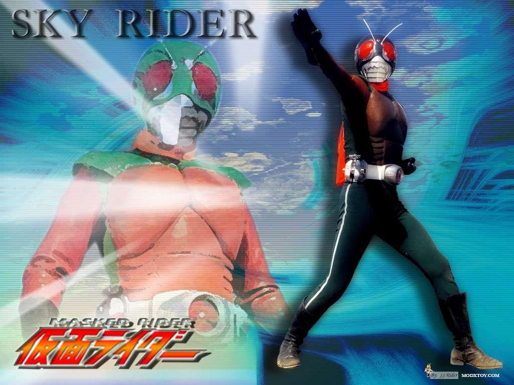 1979 - Kamen Rider Skyrider