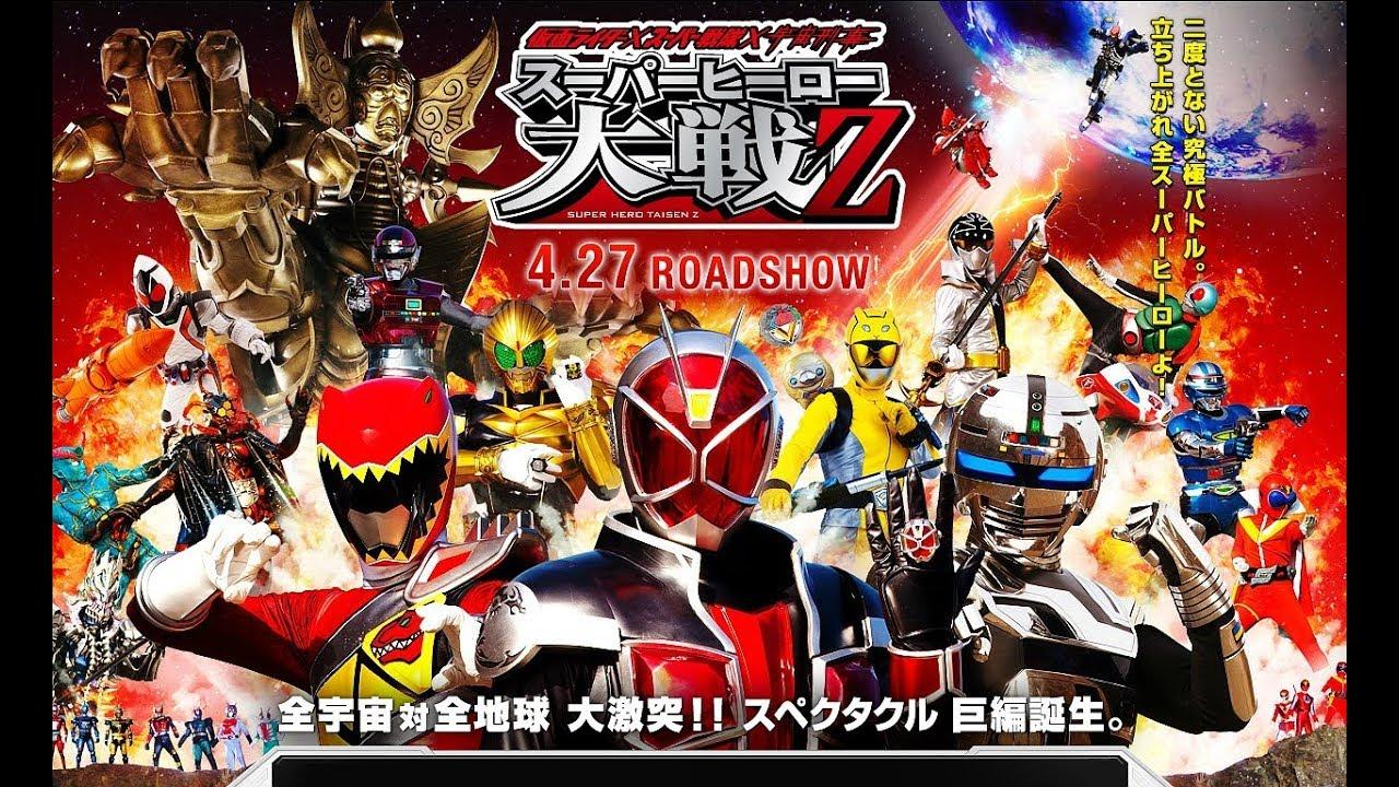 Kamen Rider × Super Sentai × Uchu Keiji - Super Hero Taisen Z