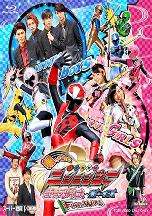 Come Back! Shuriken Sentai Ninninger - Ninnin Girls vs. Boys FINAL WARS