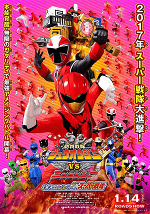 Doubutsu Sentai Zyuohger vs. Ninninger - Message from the Future from Super Sentai