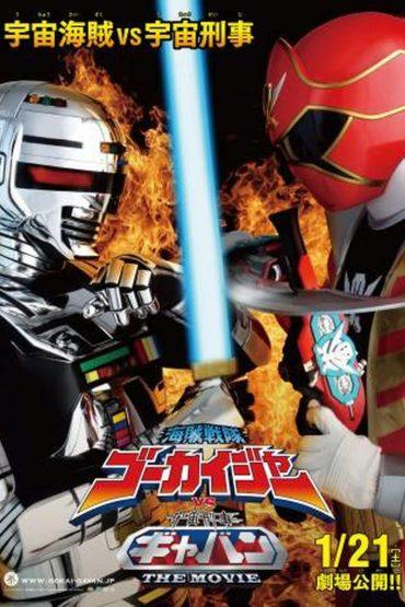 Kaizoku Sentai Gokaiger vs. Uchuu Keiji Gavan
