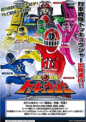 Ressha Sentai ToQger - Chiến đội hỏa xa ToQger
