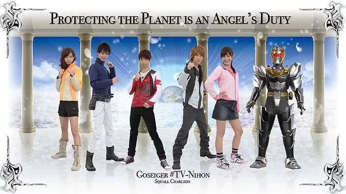 Tensou Sentai Goseiger - Chiến đội Thiên Sứ Goseiger - 3