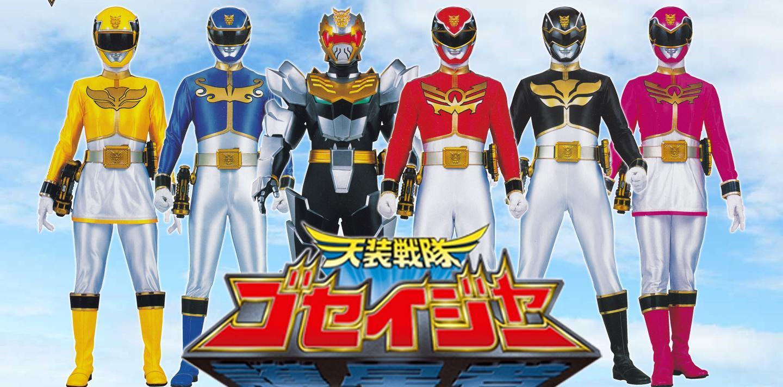 Tensou Sentai Goseiger - Chiến đội Thiên Sứ Goseiger