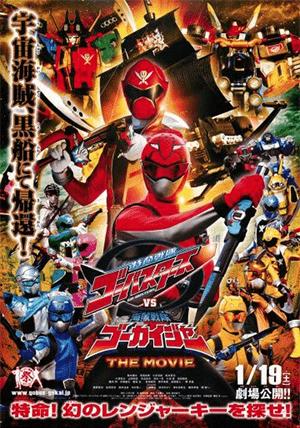Tokumei Sentai Go-Busters vs. Kaizoku Sentai Gokaiger