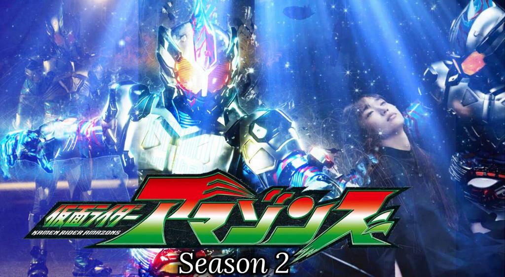Kamen Rider Amazons - Season 2