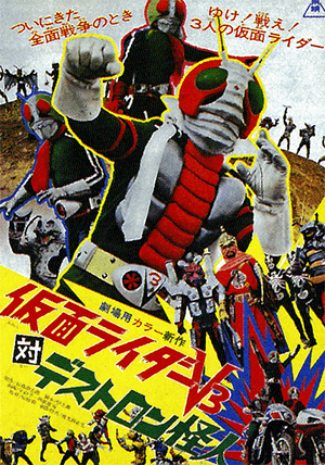 Kamen Rider V3 vs. Destron Mutants