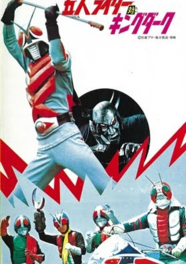 Kamen Rider X - Five Riders Vs. King Dark