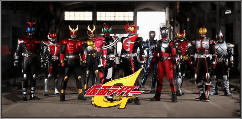 2009 - Kamen Rider G