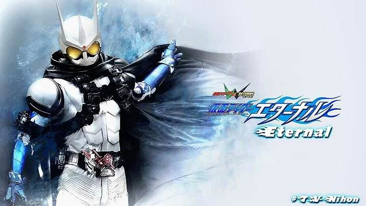 Kamen Rider W Returns - Kamen Rider Eternal