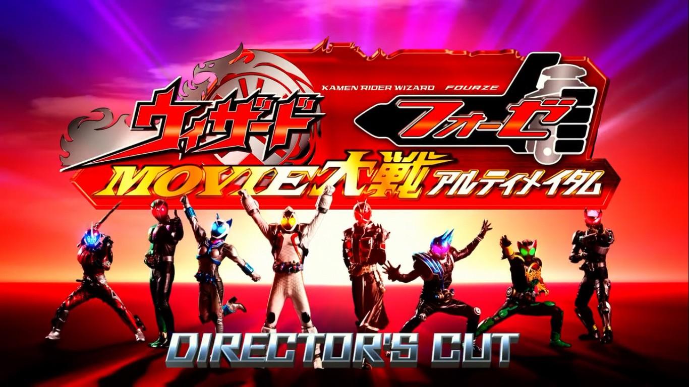 Kamen Rider × Kamen Rider Wiza