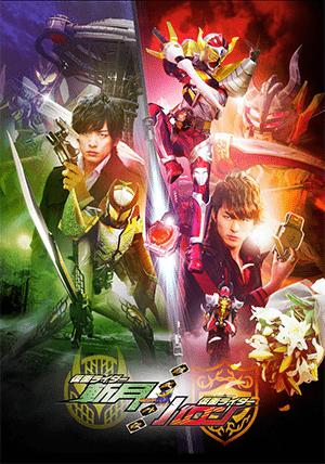 Kamen Rider Gaim: Gaiden – Zangetsu And Baron