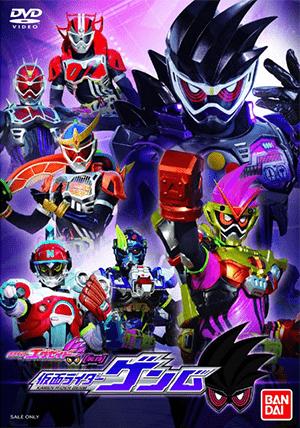 Kamen Rider Ex-Aid [Tricks] – Kamen Rider Genm