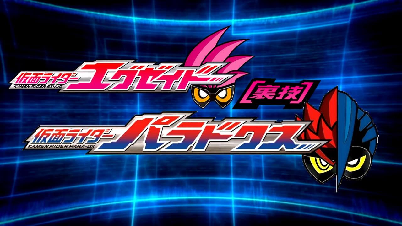 Kamen Rider Ex-Aid [Tricks] – Kamen Rider Para-DX 1