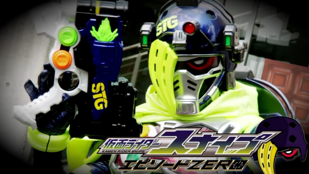 Kamen Rider Ex-Aid [Tricks] – Kamen Rider Snipe: Episode ZERO