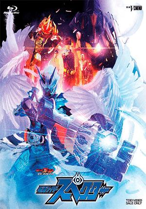 Kamen Rider Ghost RE:BIRTH: Kamen Rider Specter