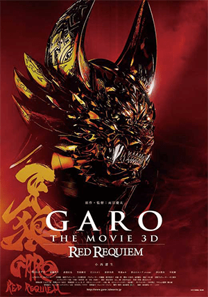 Garo: Cầu Hồn - Red Requiem