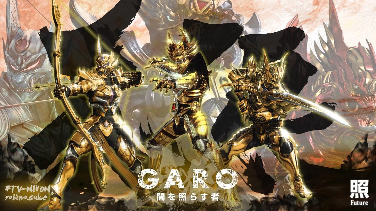 2013 - Garo - Ma Giới Kỵ Sĩ [Phần 3] - Yami wo Terasu Mono