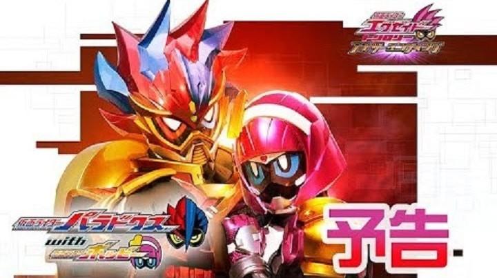 Kamen Rider Ex-Aid Trilogy: Another Ending – Kamen Rider Para-DX with Poppy