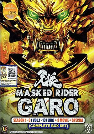 Garo - Ma Giới Kỵ Sĩ [Phần 1] - Nha Lang