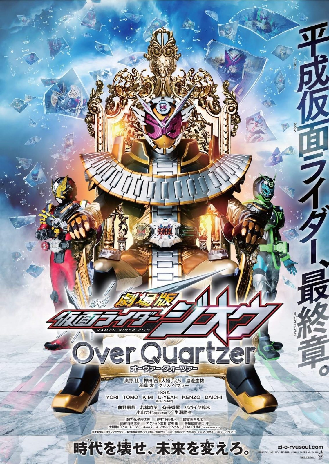 Kamen Rider Zi-O Over Quarzter
