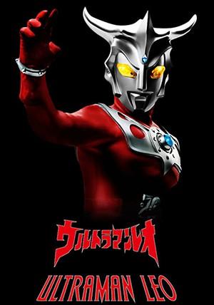 1974 - Ultraman Leo
