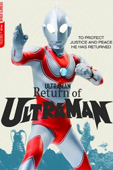 Return of Ultraman 1971