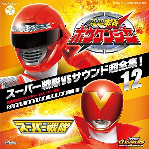 Super Sentai Versus Series Theater